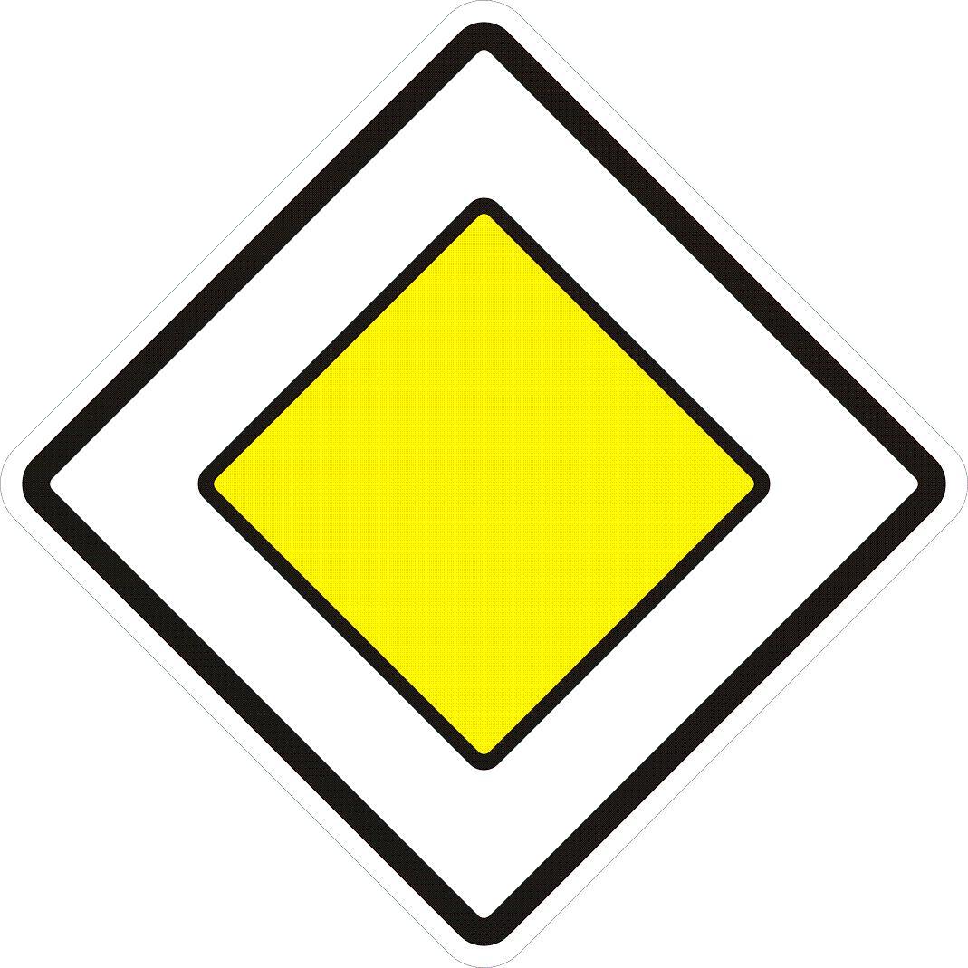 Dopravní značka P2