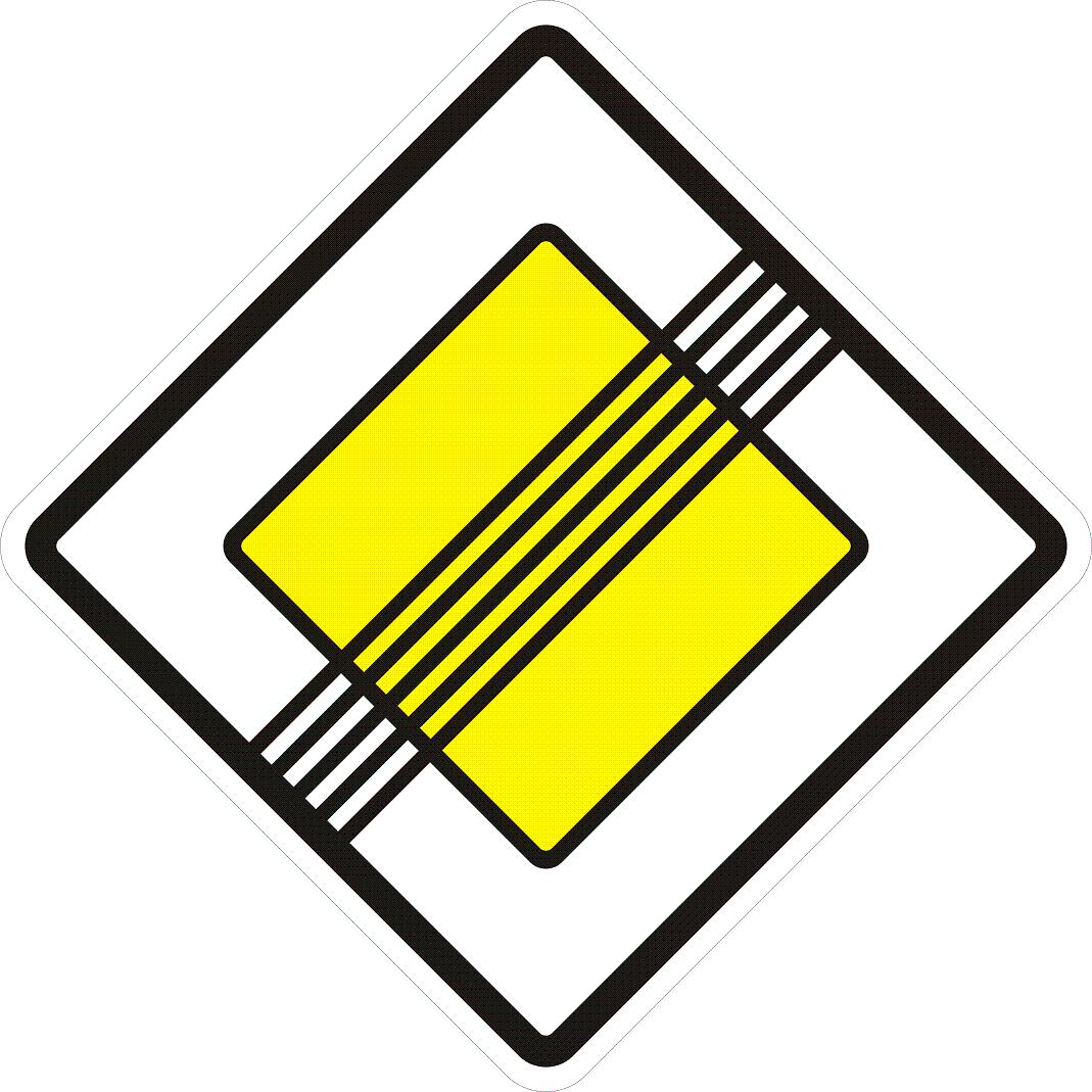 Dopravní značka P3