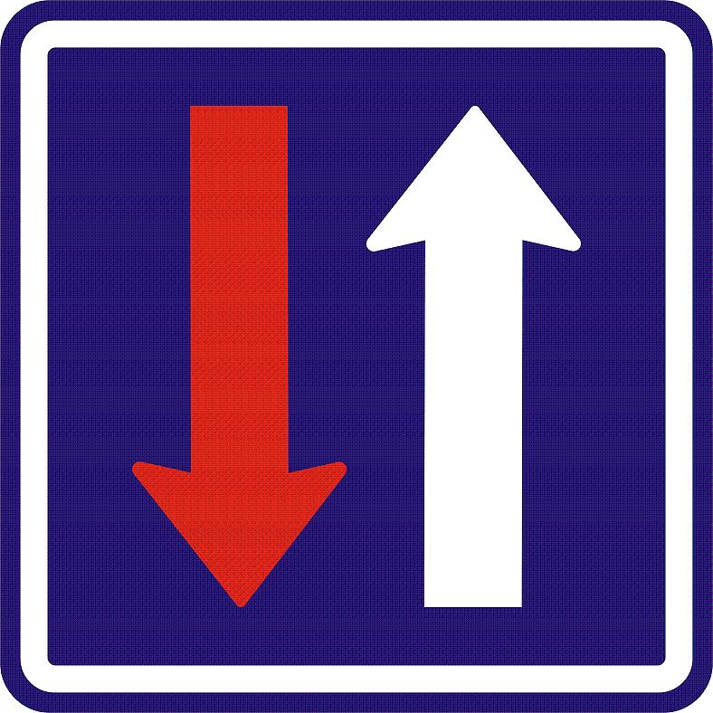Dopravní značka P8
